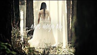 Смотреть клип Arogya - Mero Maya Ma