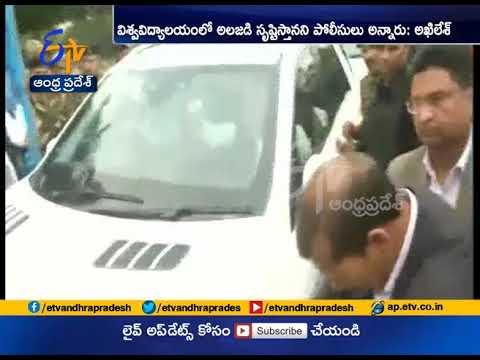 Akhilesh Yadav detained at Lucknow airport on his way to Prayagraj
