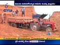 High Court Raps Govt | on Illegal Sand Mining | in Telugu States