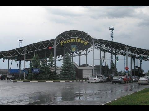 Очередь на границе Украина-Россия. Часть 2