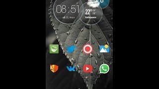 Запись Full HD видео с экрана Android без root(Скачать программу можно по ссылке http://4pda.ru/forum/index.php?showtopic=579352 (на сайте написано, что требуются root права,..., 2015-07-24T23:01:52.000Z)