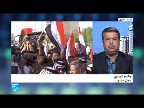 لماذا تثور مناطق الشيعة الغنية بالنفط في العراق؟  - نشر قبل 2 ساعة