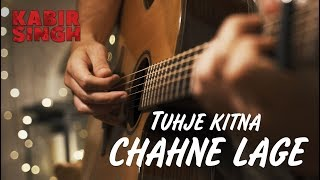 kabir-singh-tujhe-kitna-chahne-lage-fingerstyle-guitar-cover