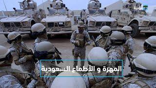 المهرة و الأطماع السعودية.. حوار علي صلاح | أبعاد في المسار