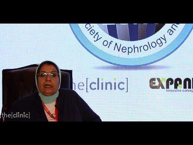 الدكتور سامية ابو راية تتحدث عن العلاج التعويضي للفشل الكلوي