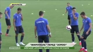 Футбол NEWS от 20.07.2018 (10:00)   Последние новости перед матчем за Суперкубок Украины