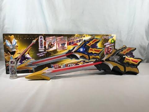 Ultraman Geed DX King Sword Review