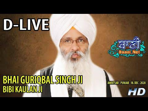 D-Live-Bhai-Guriqbal-Singh-Ji-Bibi-Kaulan-Ji-From-Amritsar-Punjab-18-Dec-2020