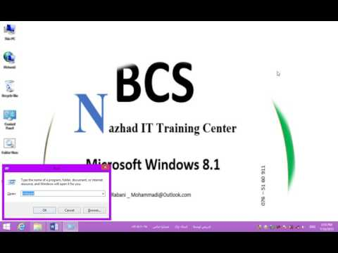 Windows 8.1 Creating Virus