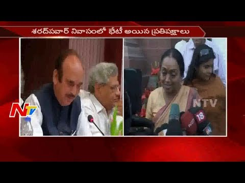 Opposition Parties Select Meira Kumar as Presidential Candidate    NTV