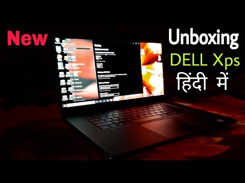 dell xps 15 2019 india || dell xps 15 7590 oled unboxing india || dell xps 15 || dell laptop