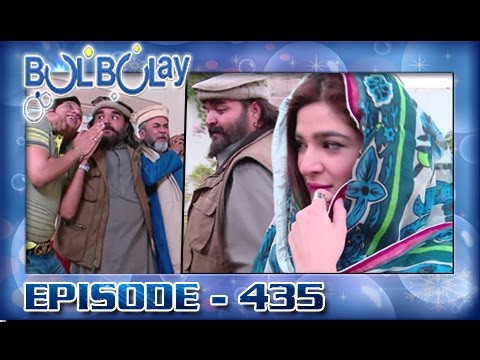 Bulbulay Ep 435 - 8th January 2017 - Kya Khubsurat Bahadur Khan Se ...