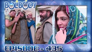 Bulbulay Ep 435 - 8th January 2017  - Kya Khubsurat Bahadur Khan Se Shadi k liye Raazi Ho Jaege ??