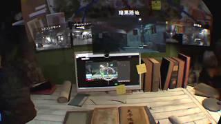 [PSVR] 「The Walkerザ・ウォーカー」中華製VRホラーシューティング序盤初見実況生配信1