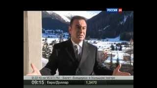 Карлос Гон об Автовазе на телеканале Россия 24