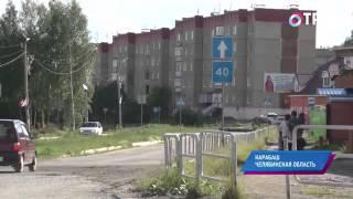 Малые города России: Карабаш - неофициальная