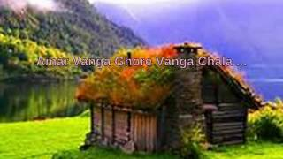 Video Amar Vanga Ghore Vanga Chala - Sabina Yasmin download MP3, 3GP, MP4, WEBM, AVI, FLV Agustus 2018
