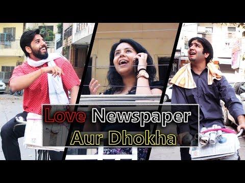 Love Newspaper Aur Dhokha || JaiPuru
