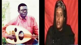 Aun Axmed Nuur Jaango & Siraad Cabdulle Heesta Lahasho With Lyrics