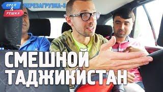 видео Перезагрузка. 5 россиян для усиления