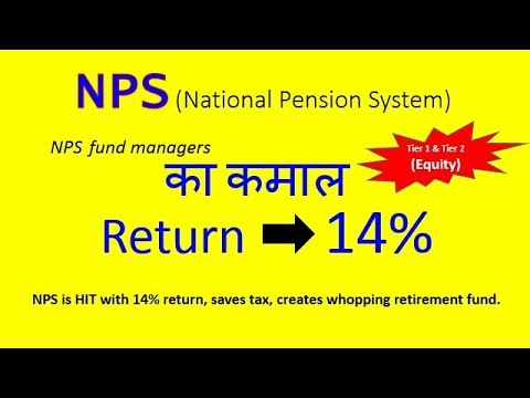 NPS returns are mind blowing | National Pension System Equity Tier 1 Tier 2