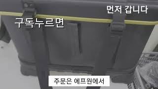 바다낚시 보조가방 하드케이스