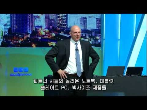 Microsoft CEO Steve Ballmer Introduces Windows 8 | SDF2012