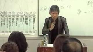 日本言葉のソムリエ協会理事長「新井正勝」による無料特別講義です。 タ...