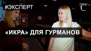 Гурманам советуют «Икру». Новый развлекательный комплекс в Костроме.