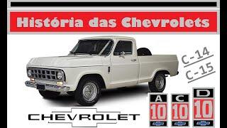 História das picapes Chevrolets D10 A10 C10 veraneio