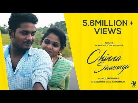 Chinna Sirusunga    Tamil album song     Salem Aravind    Gowthami   Gsp Production