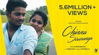 Gambar cover Chinna Sirusunga    Tamil album song     Salem Aravind    Gowthami   Gsp Production
