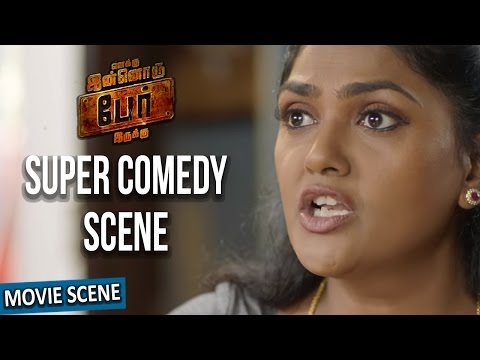 Enakku Innoru Per Irukku - Super Comedy Scene | G. V. Prakash Kumar | Anandhi