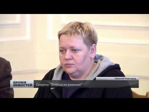 """ВремяН: """"Нижегородским журналистам раскрыли секреты спектакля """"Отпуск по ранению"""""""""""