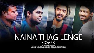 Naina Thag Lenge | Omkara | Cover | Rahat Fateh Ali Khan | Ajay Devgn, Saif Ali Khan,Kareena Kapoor