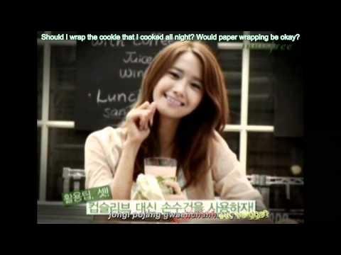 [ENG] [HD] [MV] Yoona - Innisfree Day [KARAOKE]