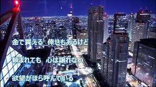 2019年2月25日発売、『兄弟連歌』のカップリング曲です。