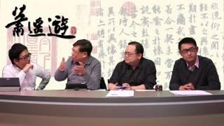 四方西指西發誓,民主黨一定妥協〈蕭遙遊〉2014-01-13 c 謎米香港www.me...