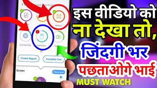 All Mobile Tips Most Helpful Video For All Android User 2018 || Everybody Should Know
