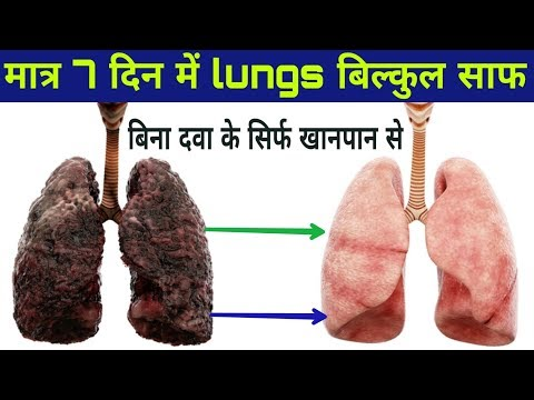 How to clean lungs after quitting smoking