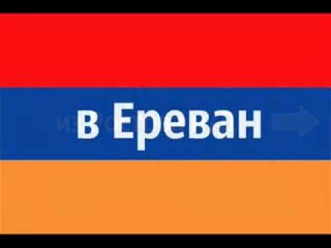 Ежедневные пассажирские перевозки Ростов-Тбилиси-Ереван