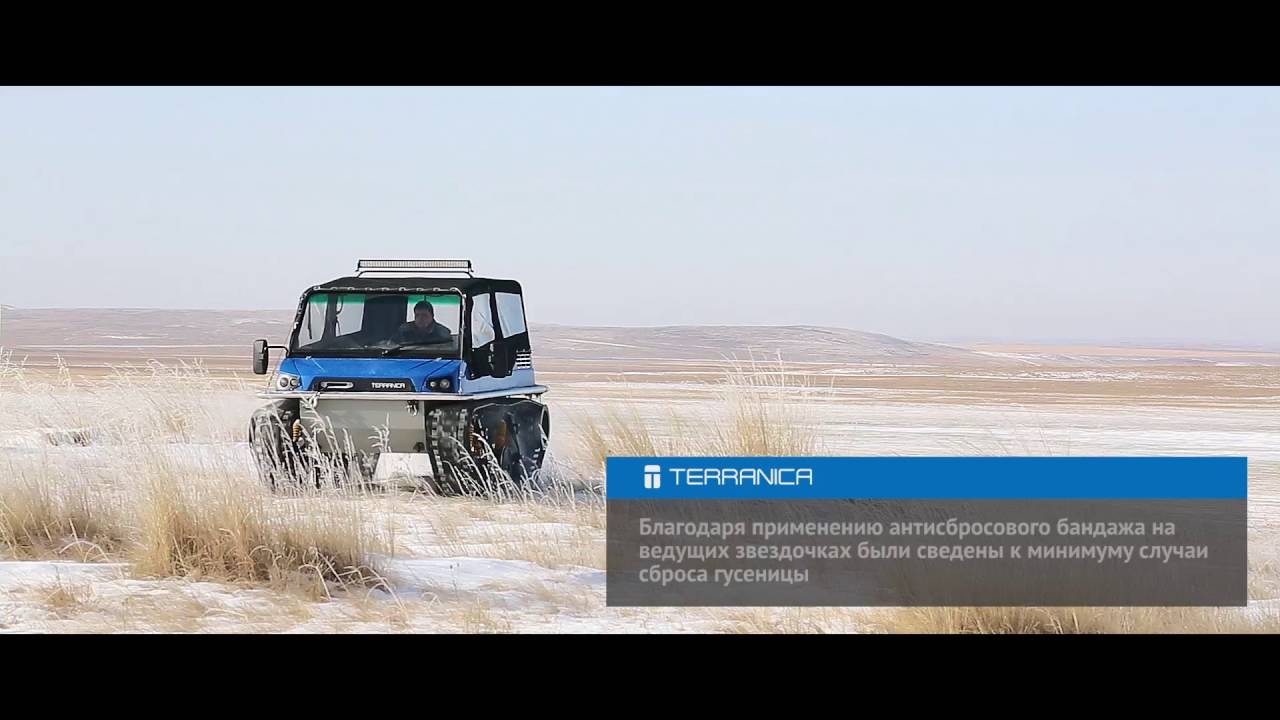 Russian all-terrain vehicle Terranica Dreamtrack with plastic tracks, which will take place anywhere 44