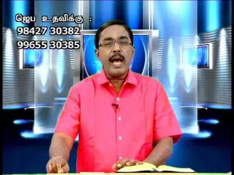 CK Medias: Ps. Rajanayagam  14.01.16