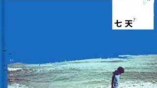 盧廣仲 卢广仲 Crowd Lu-七天 + Lyrics Mp3