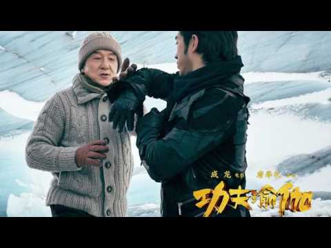 Aarif 李治廷 & Kung Fu Yoga - Photo Album + Mp3 Song Link