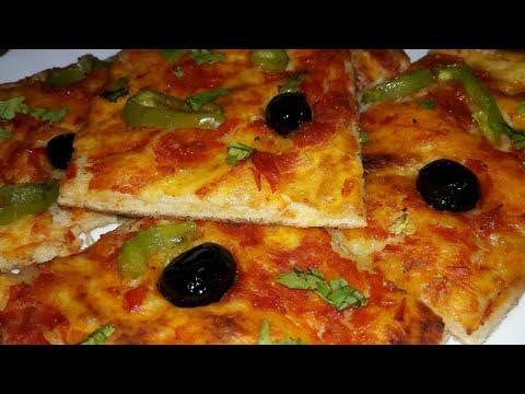 بيتزا تاع زمان بطريقة المحلات أسهل pizza