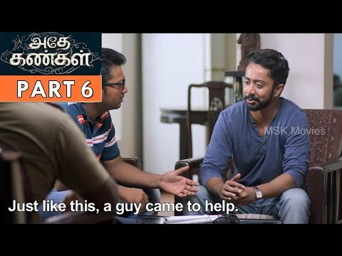 Adhe Kangal Romantic Thriller Movie Part 6  With Sub Titles  Kalaiyarasan, Janani Iyer, Shivada