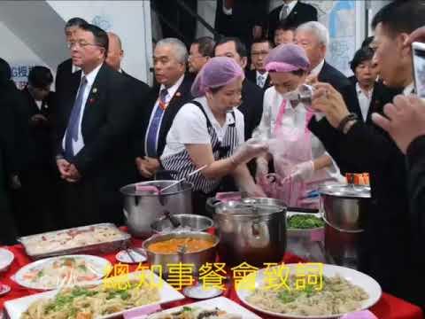 20180408 Taiwan Civil Government Taipei State Meetings & Dinner & Speech & Training Class