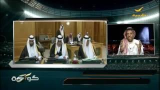 تعليق عبدالغني الشريف بعد إقرار مشروع الخصخصة
