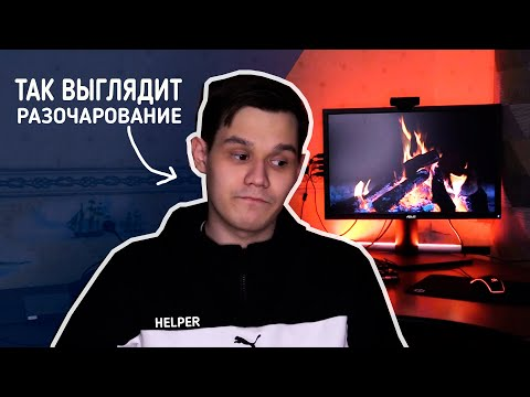 Яндекс Дзен - Бесполезен и Ужасен (Откровение 2020)